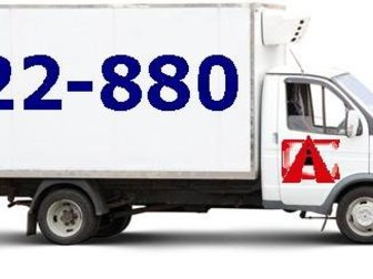 Скачать бесплатно изображение  ГрузоТакси 32387496 в Оренбурге