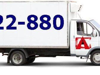 Скачать бесплатно foto  ГрузоТакси 32983916 в Оренбурге