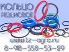 Изображение в   Резиновое уплотнительное кольцо продает компания в Орске 6