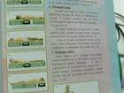 Увидеть изображение  Вибромассажер - сцэк Стимулятор циркуляции энергии и крови - СЦЭК, 68575953 в Орске