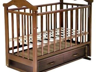 Детская кроватка матрасом ,  Два уровня,  Цвет венге,  Имеются небольшие дефекты в виде царапин,  С кроваткой в комплекте матрас а так же бортики!!! ПОЛНОСТЬЮ УКОМПЛЕКТОВАННАЯ!Состояние: в Орске