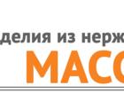 Новое фотографию  ПОРУЧНИ И ПЕРИЛА ИЗ НЕРЖАВЕЮЩЕЙ СТАЛИ 38663666 в Отрадном