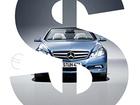 Фото в Авто Аренда и прокат авто Срочный выкуп авто избавит вас от поиска в Озерске 1000000