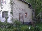 Новое foto Земельные участки Продам земельный участок с домом 67885333 в Озерске