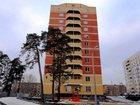 Фотография в Недвижимость Аренда нежилых помещений Продажа-аренда 700кв. м Московская область, в Озеры 590000