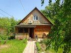 Фотография в   Продам часть дома вблизи центра города Озеры в Озеры 2550000