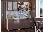Кухонный гарнитур Шоколад Люкс 2 метра