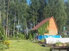 Скачать бесплатно foto  Бразуново, СНТ Ручеек 38760770 в Павловском Посаде