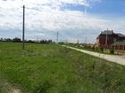 Земельный участок в самом элитном районе города. В 200 метра