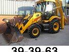 Смотреть фото Другие строительные услуги Аренда спецтехники, Пенза, 32354982 в Пензе