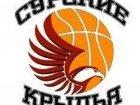 Смотреть foto Спортивные школы и секции Баскетбольная секция в Пензе 33323824 в Пензе