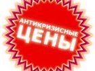 Новое фото  Курсы маникюр педикюр наращивание ресниц брови визаж 33956389 в Пензе