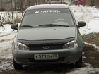 Фото в Авто Продажа авто с пробегом Калина в идеальном состоянии, 1 хозяин, куплена в Пензе 220000