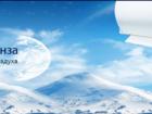 Изображение в Бытовая техника и электроника Кондиционеры и обогреватели Компания Регион Климат предлагает кассетные в Пензе 0