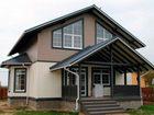 Увидеть foto  Каркасный дом с мансардой под ключ в Пензе 34831952 в Пензе