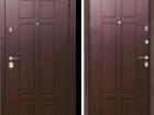 Смотреть foto Двери, окна, балконы Входные двери Бульдорс - Пенза 36913457 в Пензе