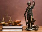 Фотография в   юридические консультации бесплатно – по телефону в Пензе 300
