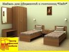 Скачать фото Офисная мебель Лайт мебель для гостиниц, общежитий и хостелов 37294798 в Пензе