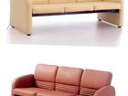 Новое foto Офисная мебель Махаон-3 трехместный диван для офиса, 37383506 в Пензе