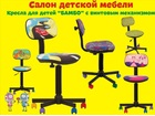 Смотреть foto Мебель для детей Бамбо кресло детское с винтовым подъемником 37521781 в Пензе