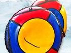 Скачать бесплатно изображение Спортивный инвентарь Модные яркие санки-ватрушки, тюбинги 37664030 в Пензе