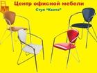 Увидеть foto Офисная мебель Квета стул для посетителя 37710196 в Пензе