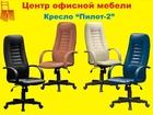 Изображение в Мебель и интерьер Офисная мебель Эргономичные кресла для менеджеров и руководителей в Пензе 8560