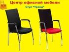 Скачать фото  Тренд стул для посетителя 37815014 в Пензе