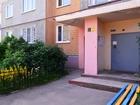 Продажа квартир в Пензе
