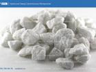 Новое foto Отделочные материалы Мраморный щебень Фракции от 2 до 40 мм, 38502910 в Пензе