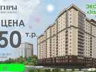 Новое foto Новостройки Выгодно купить квартиру в г, Пенза 40002628 в Пензе