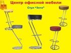 Скачать бесплатно изображение Офисная мебель ЗЕТА стул для ресепшена и дома 60354925 в Пензе