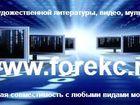 Скачать изображение  Продаются цифровые книги (художественная литература) - 70 руб 62855662 в Пензе