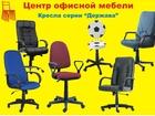 Скачать фото Офисная мебель Кресла серии Держава офисные 63640251 в Пензе