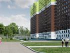 Новое foto Новостройки Выгодно купить квартиру в г, Пенза 67146544 в Пензе