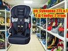 Детское автокресло 2-в-1 сиденье -бустер 9-36 кг