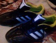 Продам футбольные бутсы Adidas Продам футбольные бутсы Adidas, размер 45. 5. Сос