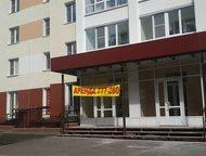 Сдается коммерческое помещение по ул, Ворошилова 19, новостройка 50 кв, м Сдаётс
