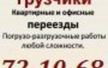 Услуги грузчиков, Хотите сэкономить?Звоните нам