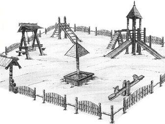 Уникальное foto Разное Детские площадки из клееного бруса и бревна 32481817 в Пензе