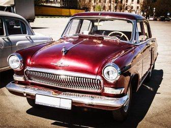 Уникальное фотографию Аренда и прокат авто Ретро авто в Пензе на любое мероприятие, 32520258 в Пензе