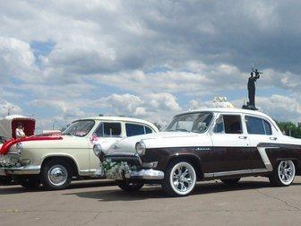 Увидеть фото Аренда и прокат авто Ретро авто в Пензе на любое мероприятие, 32520258 в Пензе