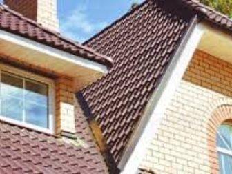 Скачать бесплатно фото  Строительные материалы для фасада и кровли 33116023 в Пензе