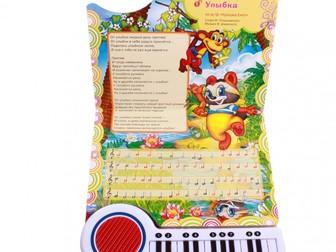 Уникальное фото Детская одежда книга -пианнино 34044298 в Пензе