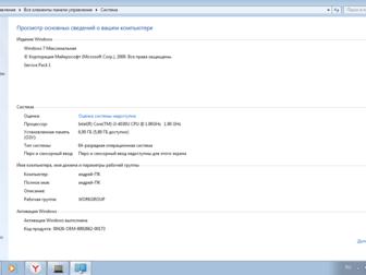Новое фото Ноутбуки продам Ноутбук Asus K555L 38281786 в Пензе