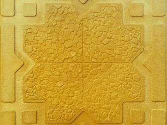 Увидеть foto Разное Тротуарная плитка - полимерпесчаная- вечная плитка 69220201 в Пензе