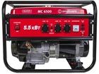 Уникальное фото  Бензиновый генератор MaxCut MC 6500 38357486 в Переславле-Залесском