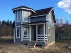 Изображение в Недвижимость Продажа домов Продам новый двух этажный дом с эркером в в Переславле-Залесском 1250000