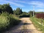 Свежее изображение  Продам земельный участок в городе Переславле, 40066051 в Переславле-Залесском