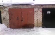 Гараж в г, Переславль-Залесский